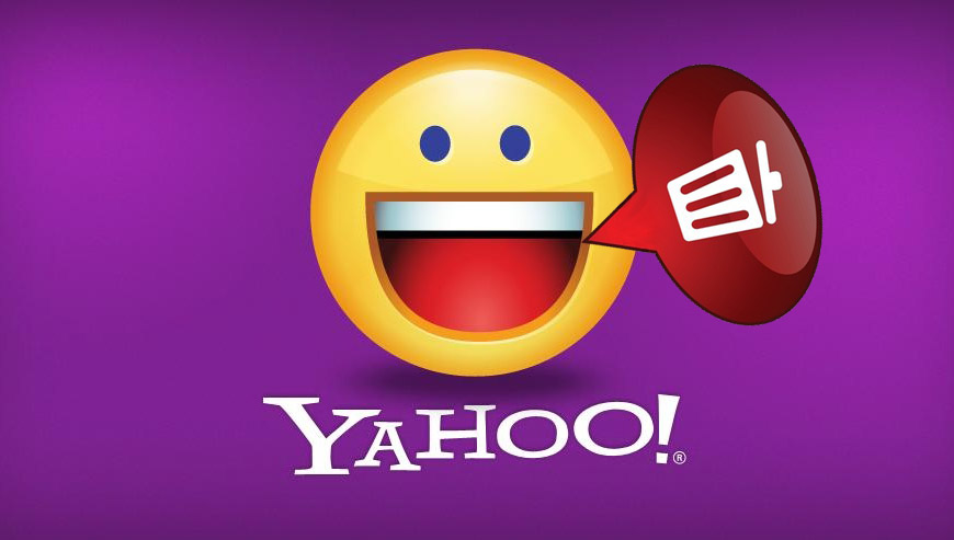 eliminare un account yahoo
