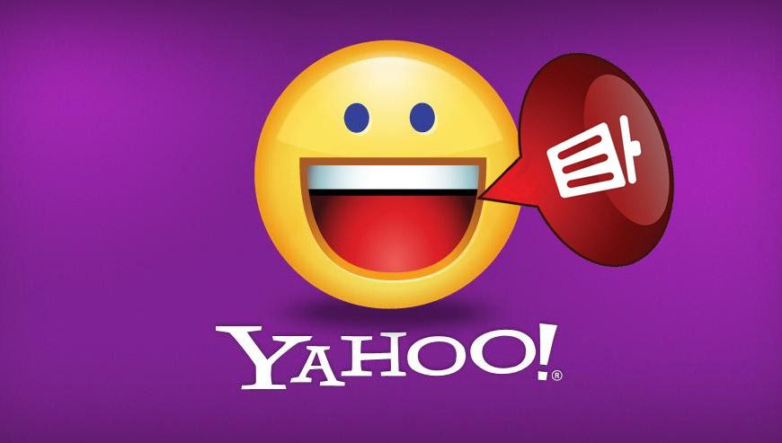 Yahoo personali Incontri gratuiti